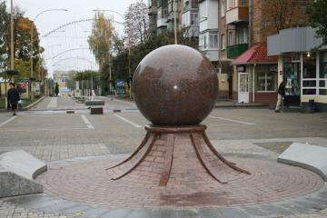 Гранитные шары из Тока